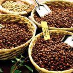 خرید دانه قهوه اسپرسو عربیکا سوماترا