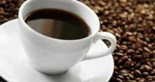 دانه قهوه مرغوب عربیکا پرو
