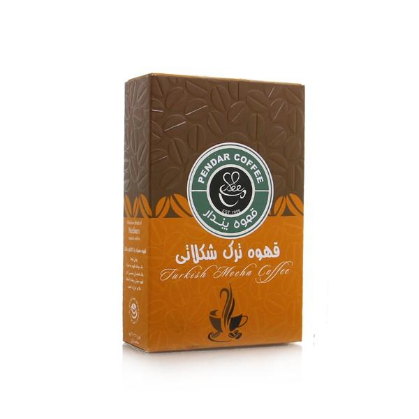 تجارت قهوه ترک شکلاتی