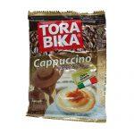 قیمت انواع قهوه اسپرسو مولیناری