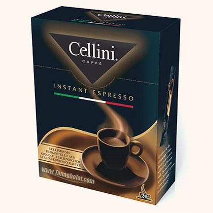 قیمت فروش قهوه ارمنی