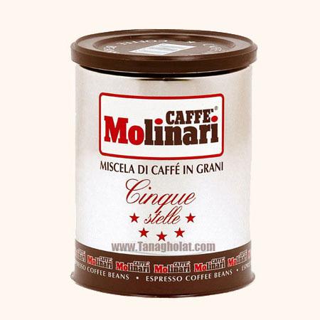 قیمت قهوه اسپرسو مولیناری در شرکت فروش