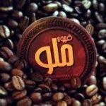 پخش دانه قهوه عربیکا ایتالیا