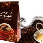بازار فروش قهوه استارباکس