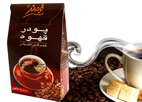 فروش بهترین قهوه فرمند