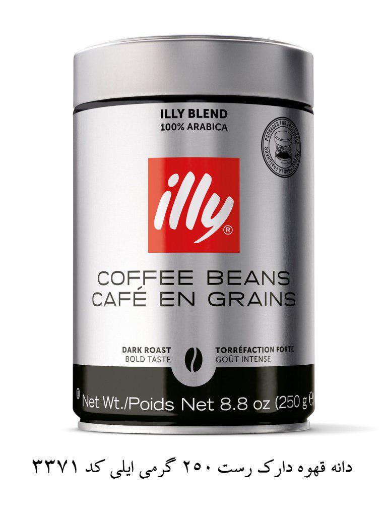دانه قهوه ایلی