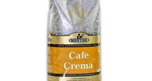ارزان ترین قهوه مارک