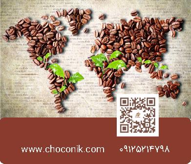 قیمت قهوه هندی