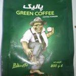 بازار عرضه قهوه ایلی در تهران