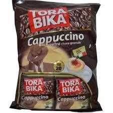 خرید پودر قهوه برزیلی اصل