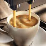 دانه قهوه اسپرسو لامبورگینی ایتالیا