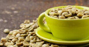 خرید دانه قهوه سبز برزیل در تهران