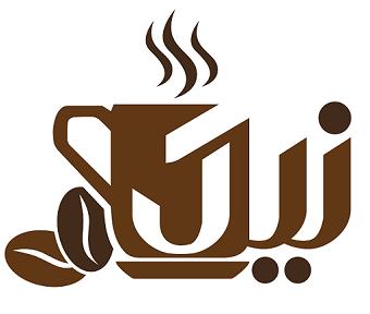 مرجع خرید و فروش قهوه ، قهوه ساز و پودر کاکاو